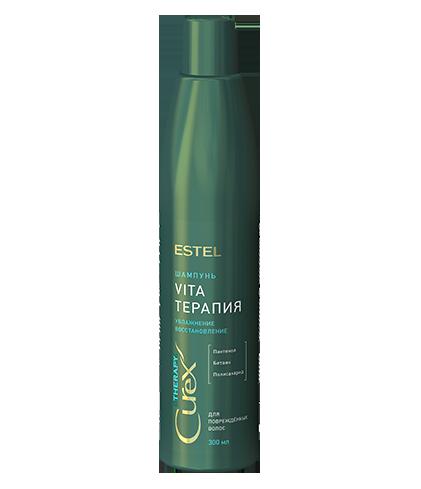 Шампунь для сухих, ослабленных и поврежденных волос CUREX THERAPY 300 мл.
