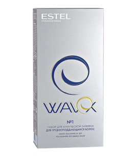 Permanent Treatment Set for Unmanageable Hair WAVEX