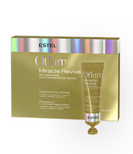 Veil Serum; Instant Revival OTIUM MIRACLE REVIVE