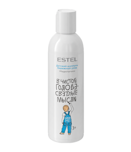 Gentle Care Kids' Shampoo LITTLE ME