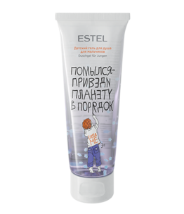 Boys' Shower Gel LITTLE ME