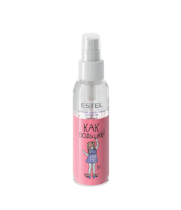 Kids' Glossy Hair Spray LITTLE ME