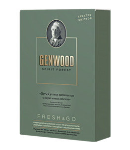Набор GENWOOD FRESH & GO